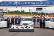 Focus全車系僅保留1.6與1.5T動力單元,4門版EcoBoost 180售價79.9萬、其餘維持原價
