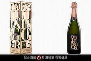 我開心喝香檳,難過也喝香檳:2006 BOLLINGER 粉紅香檳 特殊包裝限量上市