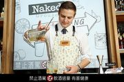 《裸雀世界頂尖酒吧交換計畫》挪威頂尖調酒 x 台灣在地食材