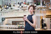 將葡萄酒的美好帶入大眾生活 亞洲最大葡萄酒商愛諾特卡登台