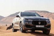 鎖定Macan、Q5,Maserati預計2020年推小一號的Levante