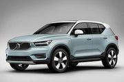 Volvo T5與Lync & Co.小型插電式油電車款,預計將於2018年登場