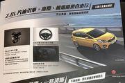 Kia Carens商用版本經銷通路登場,入門5座豪華版2氣囊售價76.9萬起