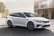 2018日內瓦車展:外觀內裝修飾、動力更新,Kia小改款Optima車系登場