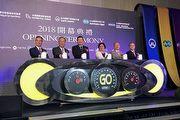 2018 Taipei AMPA:5展合1盛大開幕,4月11日至4月15日展出,金獎創新產品展盡丰采