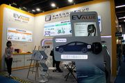 2018 Taipei AMPA:充電樁選美秀、Tesla充電樁安裝技術夥伴-華城電機