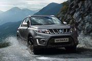 米黑及灰黑雙色到港,Suzuki Vitara限量新色國內推出