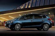 [養車成本]Kia Carens燃料牌照稅、零件與定保價格