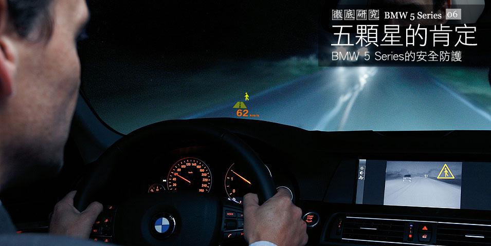 宝马夜间开车照片