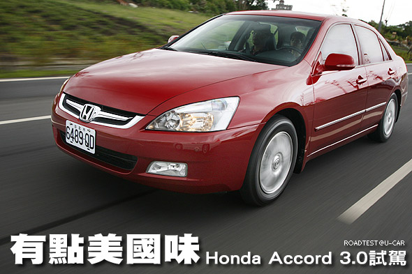 honda accord 3 0 u car. Black Bedroom Furniture Sets. Home Design Ideas