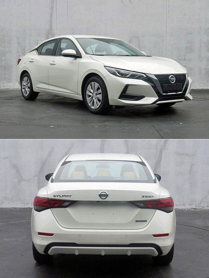 2019上海車展:應是大改款Sentra,Nissan預告將展出全新房車 | U-CAR