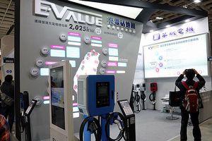 2021 Taipei AMPA:擴展南臺灣充電網路、搶占Toyota與台灣賓士供應,華城電機EValue展出充電布局