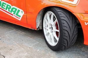 泰豐輪胎宣布關閉中壢廠,U-CAR分析產業與市場影響性