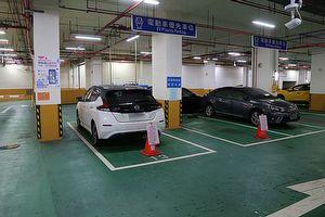 [U-EV] 電動車位差別費率上路、上限每小時60元,臺北市21處公有停車場今起實施
