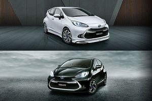新一代Toyota Prius c一推出馬上改,日本Modellista增添成熟質感