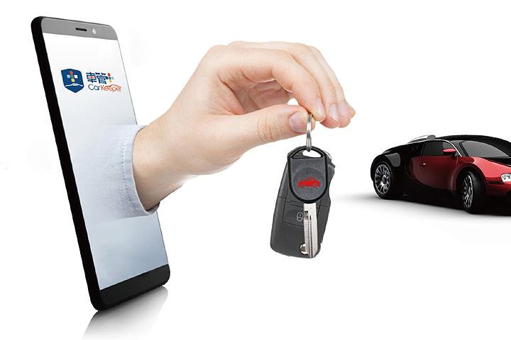 智慧手機擴充車鑰匙功能,笠眾發表「車管+」系統