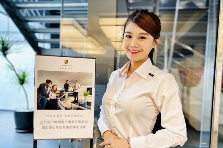 尚騰汽車攜手XPEL打造防疫保時捷展示服務空間
