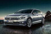 6月下訂優惠價169.8萬元,Volkswagen推出Passat Variant 330 TSI R-Line 30 Million Edition