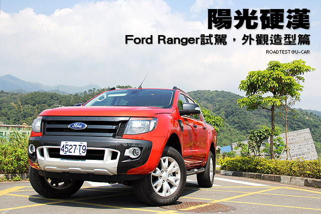ford ranger u car. Black Bedroom Furniture Sets. Home Design Ideas