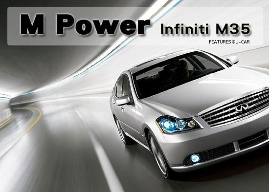 M Power!-Infiniti M35