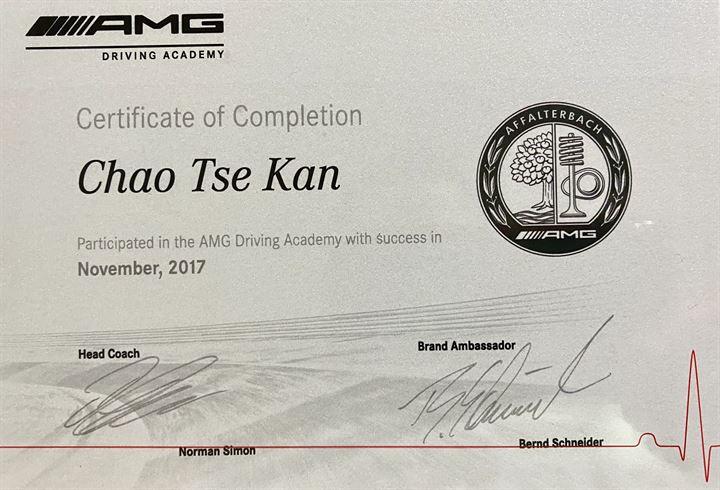 2019 進階AMG Academy !